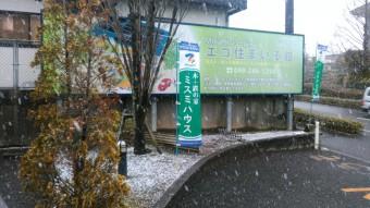 2018雪 003_Fotor