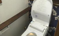トイレ アラウーノL150