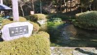 sirakawa_Fotor